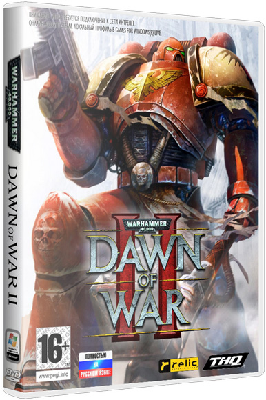 Warhammer 40,000: Dawn of War II - Gold Edition (2010) PC | RePack от xatab