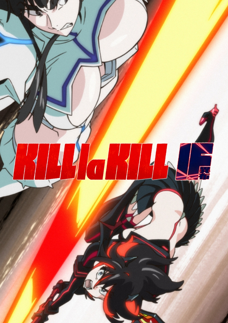 KILL la KILL -IF v.1.01 [CODEX] (2019) PC | Лицензия